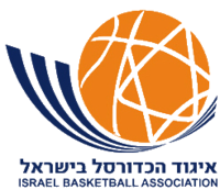 Israel BasketBall Association Crest.png