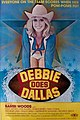 600full-debbie-does-dallas-poster.jpg