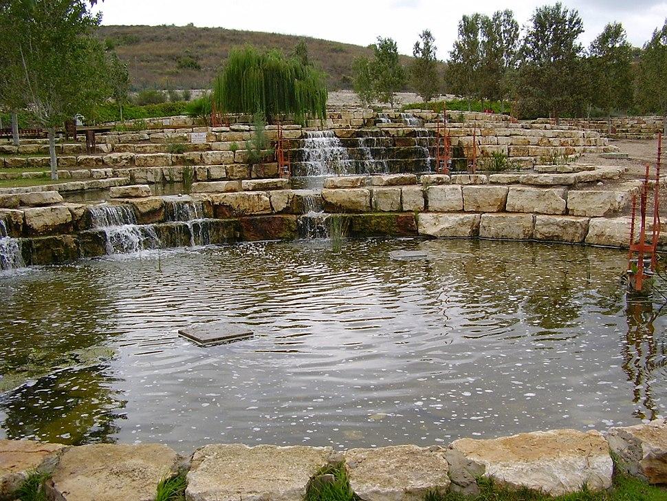 פארק בריכות נחל קרת ביקנעם