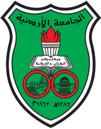 2000px-University of Jordan Logo svg.png