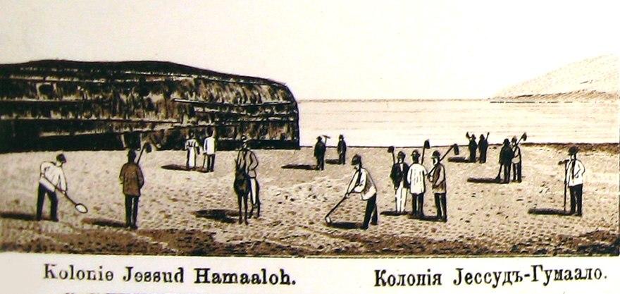 YessudHamaala22
