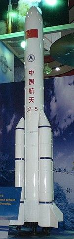 CZ-5.jpg