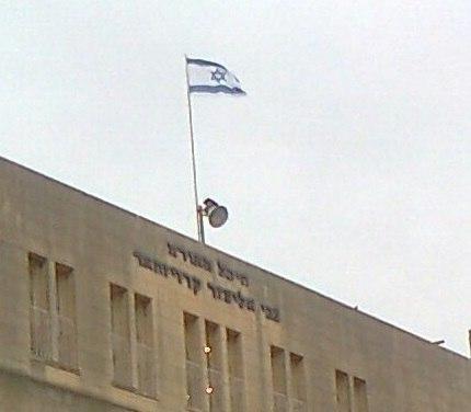 Flag on ponivez