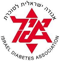 האגודה הישראלית לסוכרת – ויקיפדיה