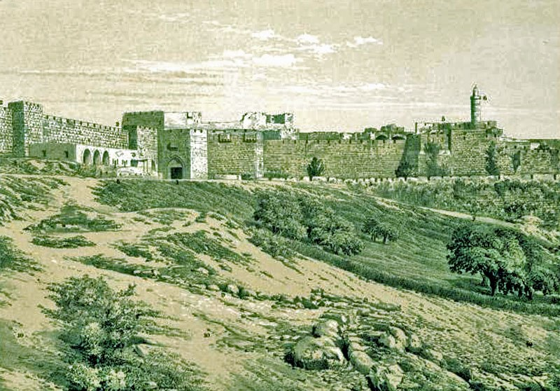Walker, Edmund 1864 Jaffa gate