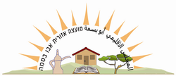 Abu Basma Symbol.png