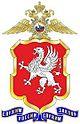 Sevastopol Police.jpg