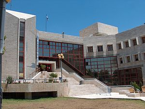"""בניין האקדמיה הלאומית הישראלית לאומנויות ועיצוב """"בצלאל"""" בקמפוס האוניברסיטה העברית - הר הצופים"""