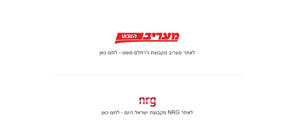Maariv.co.il