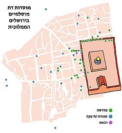 Mamluk-jerusalem.jpg