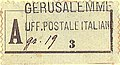 Insured Label - Italian Post in the Holyland - 050-2.jpg