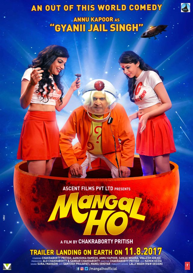 Mangal Ho First Look and Posters
