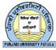 पंजाबी विश्वविद्यालय का प्रतीक चिन्ह