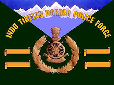 चित्र:ITBP Logo.png