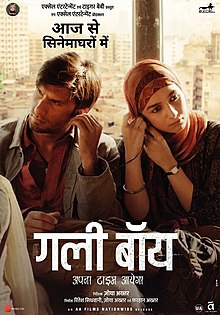 Gully Boy poster.jpg