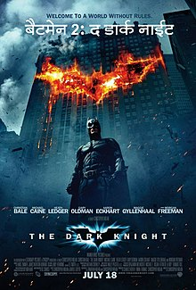 The dark knight.jpg
