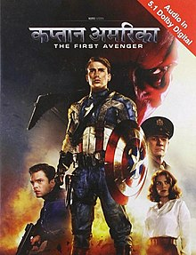Captain America The First Avenger poster.jpg