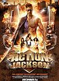 Action Jackson Poster.jpg