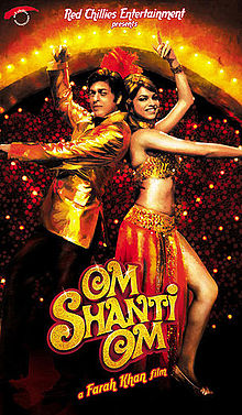 Omshantiom.jpg