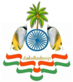 Seal of Lakshadweep.png