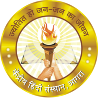 Kendriya hindi sansthan logo.png