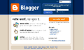 Blogger screen.png