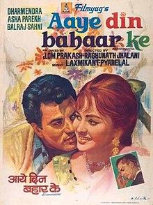 Image Result For Aaye Din Bahar