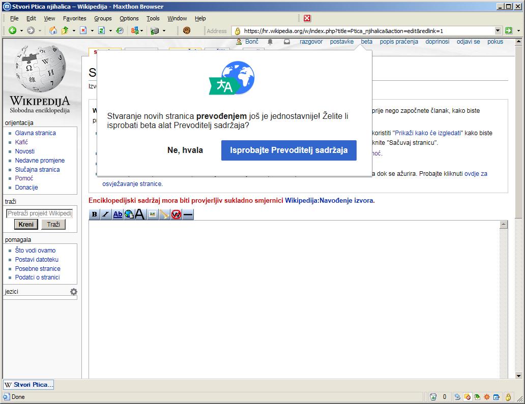 Datotekaprevoditelj Sadržajapng Wikipedija