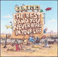Frank Zappa - The Best Band You Never Heard in Your Life.jpg
