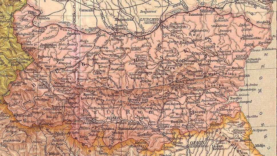 Bugarska1900