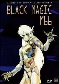 BlackMagicM-66 DVD.jpg