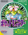 Pocket Monsters Green Coverart.png