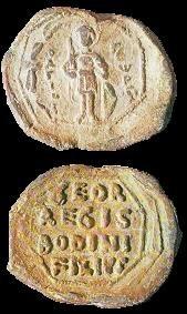 Pecat dukljanskog kralja đorđa