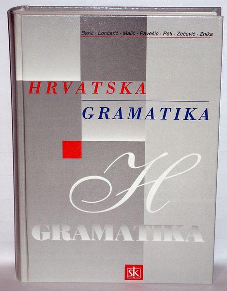 Datoteka:Hrvatska gramatika.jpg