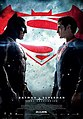 Batman v Superman (hrv plakat).jpg