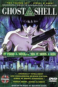 Ghostintheshell.jpg