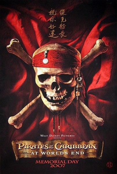 Pirati s Kariba: Na kraju svijeta 404px-Pirates_3-POSTER