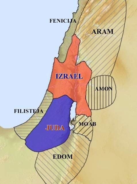 Juda i Izrael