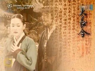 Fájl:Dae Jang Gem--A palota ékköve.jpg