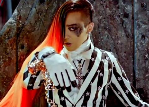 Fájl:G-Dragon Fantastic Baby MV.jpg – Wikipédia