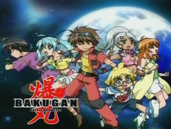 Bakugan anime.png
