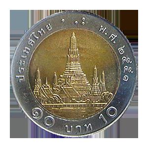 Uang logam 10 baht - Wikipedia bahasa Indonesia