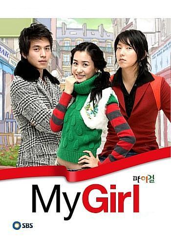 My Girl (serial TV 2005) - Wikipedia bahasa Indonesia ...
