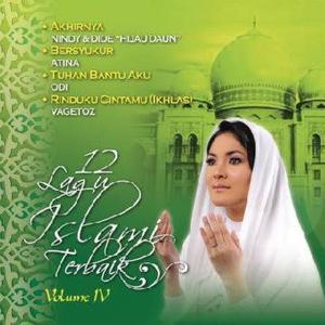 Dua Belas Lagu Islami Terbaik Vol. 4  Wikipedia bahasa Indonesia, ensiklopedia bebas