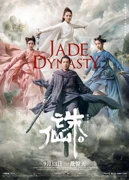 Jade Dynasty (film) - Wikipedia bahasa Indonesia, ensiklopedia bebas