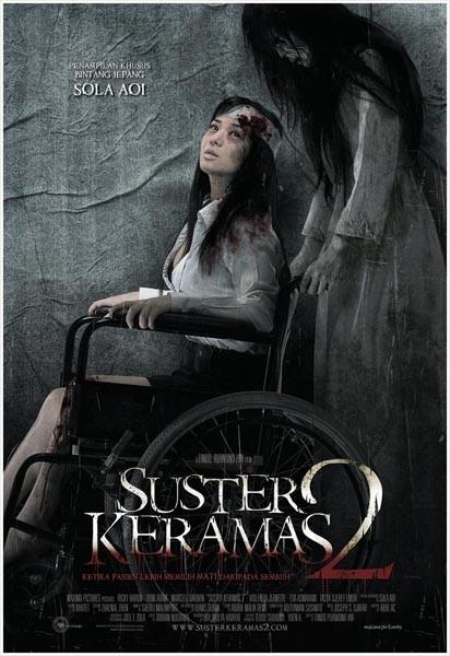 SUSTER KERAMAS 2 (2011)