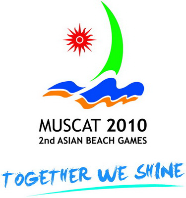 Logo II Asian Beach Games