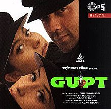 Gupt movie cover.jpg