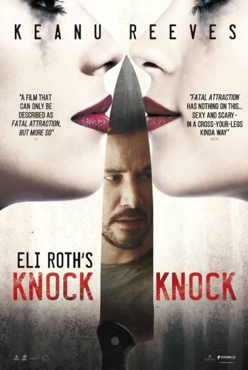 Ana de armas lorenza izzo knock knock 2015 - 3 part 5