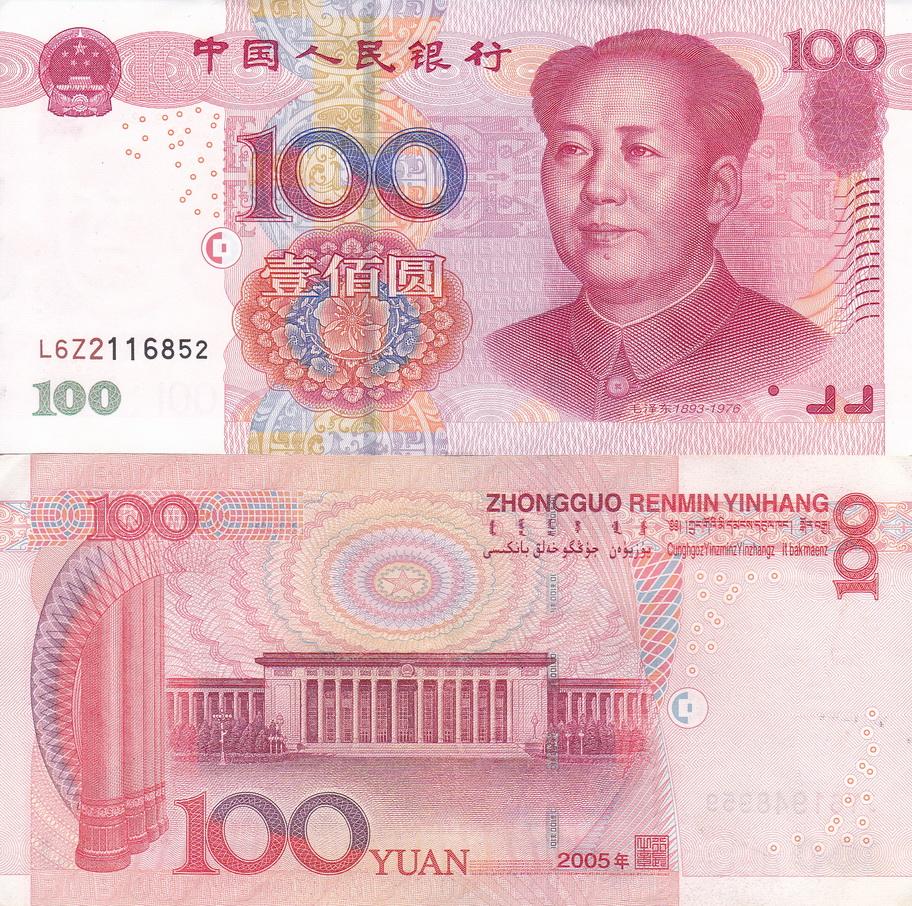 Image Result For Cari Uang Di